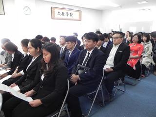 【各種行事】2018.4.17 4月生入学式を行いました。