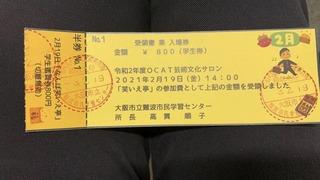 IMG_E6012.JPG